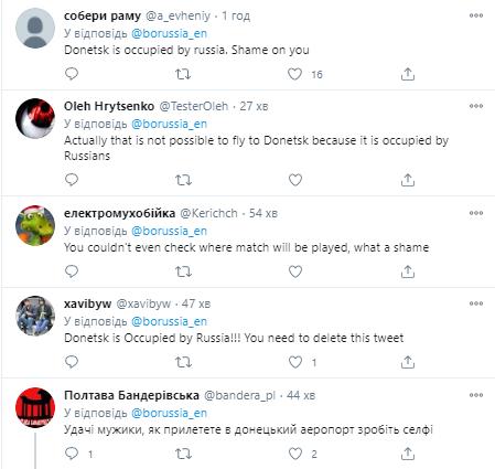 Користувачі закликали видалити пост