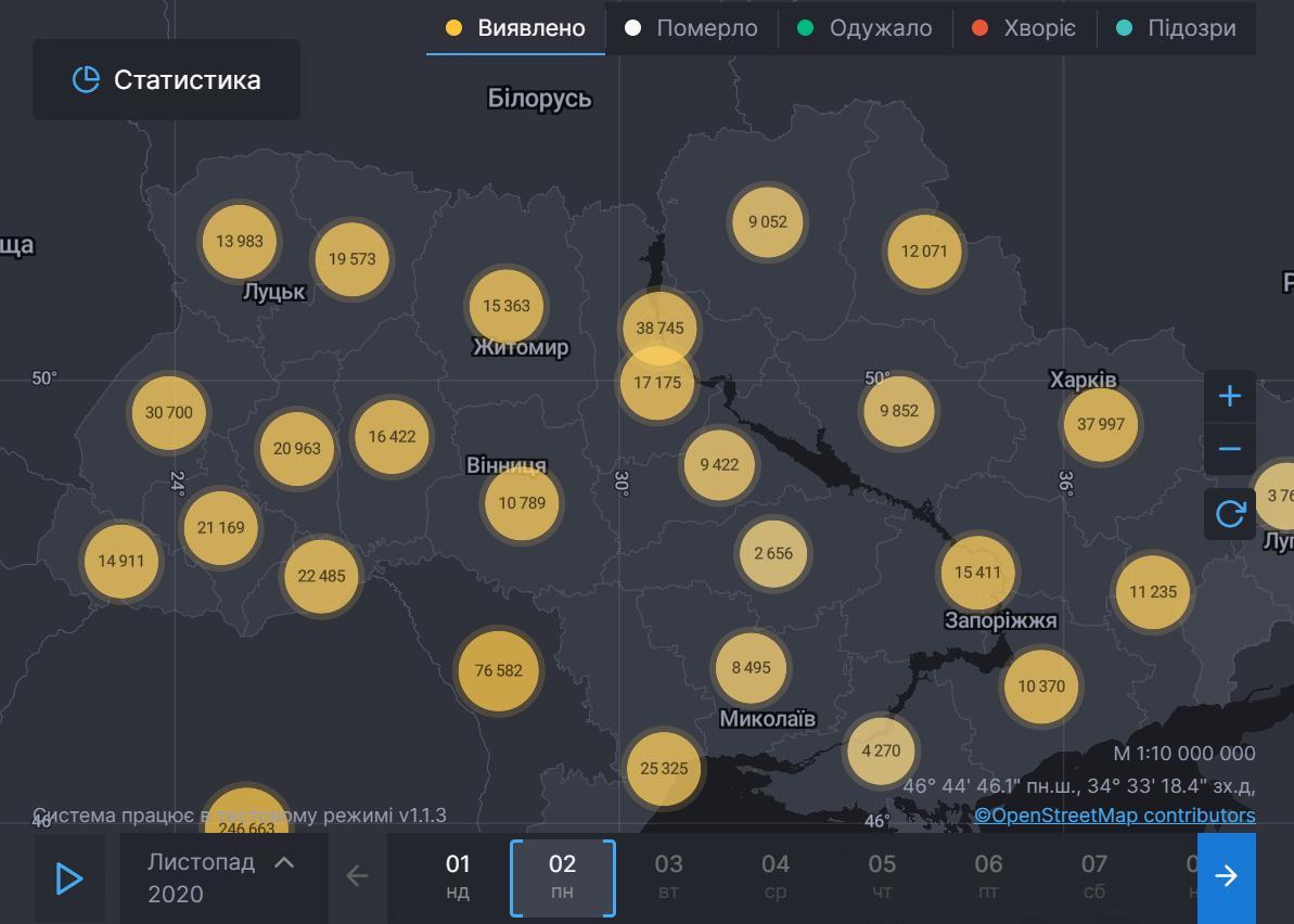 Статистика короновірусу в регіонах.