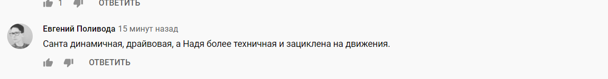 """Мейхер и Димопулос сошлись в баттле на """"Танцях з зірками"""" и вызвали споры в сети"""