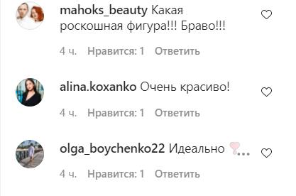 Украинская дизайнер показала роскошную фигуру в купальнике. Видео