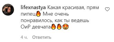 Юлія Коваль поділилася сексуальним фото в басейні