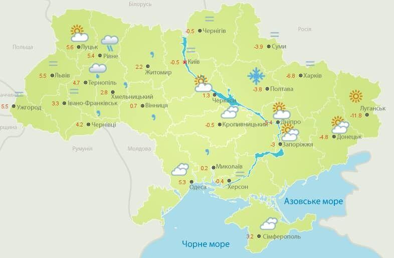 Прогноз погоды в Украине на 20 ноября
