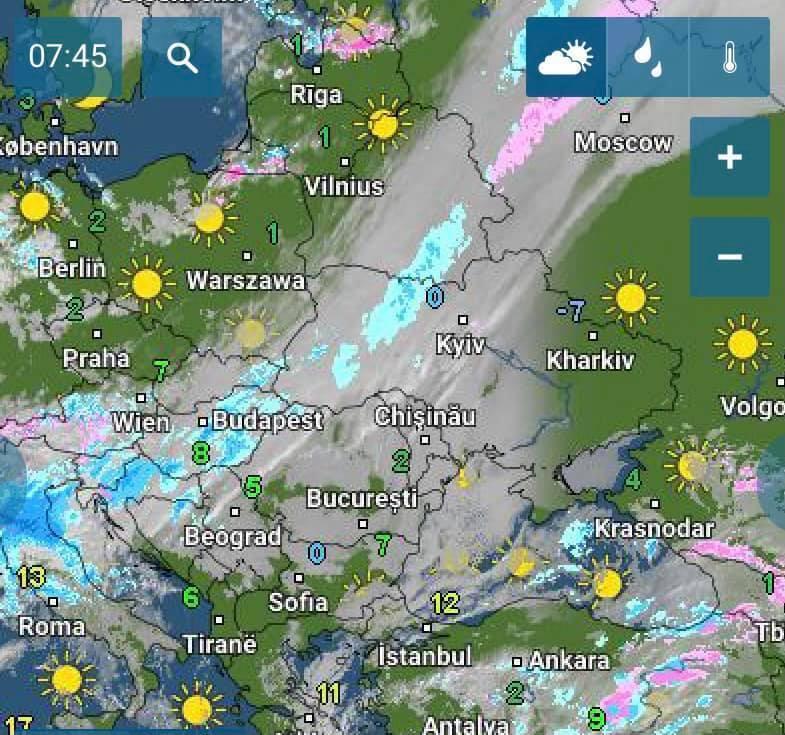 Ухудшение погоды в Украине вызвал атмосферный фронт