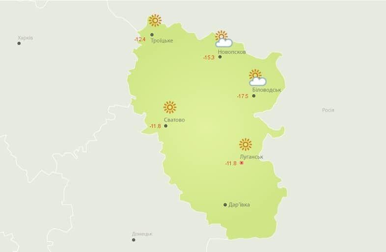 Снижение температуры воздуха на Луганщине утром 20 ноября