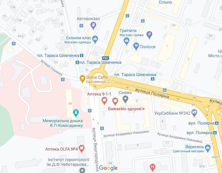 ДТП произошло на площади Шевченко в Киеве.