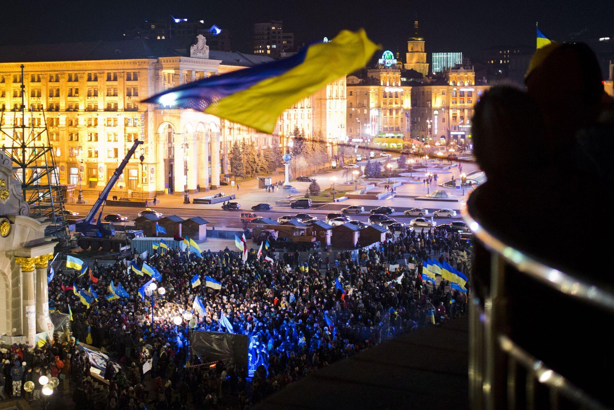 Євромайдан розпочався 21 листопада 2013 року