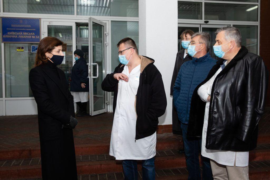 Марина Порошенко пообщалась со столичными врачами