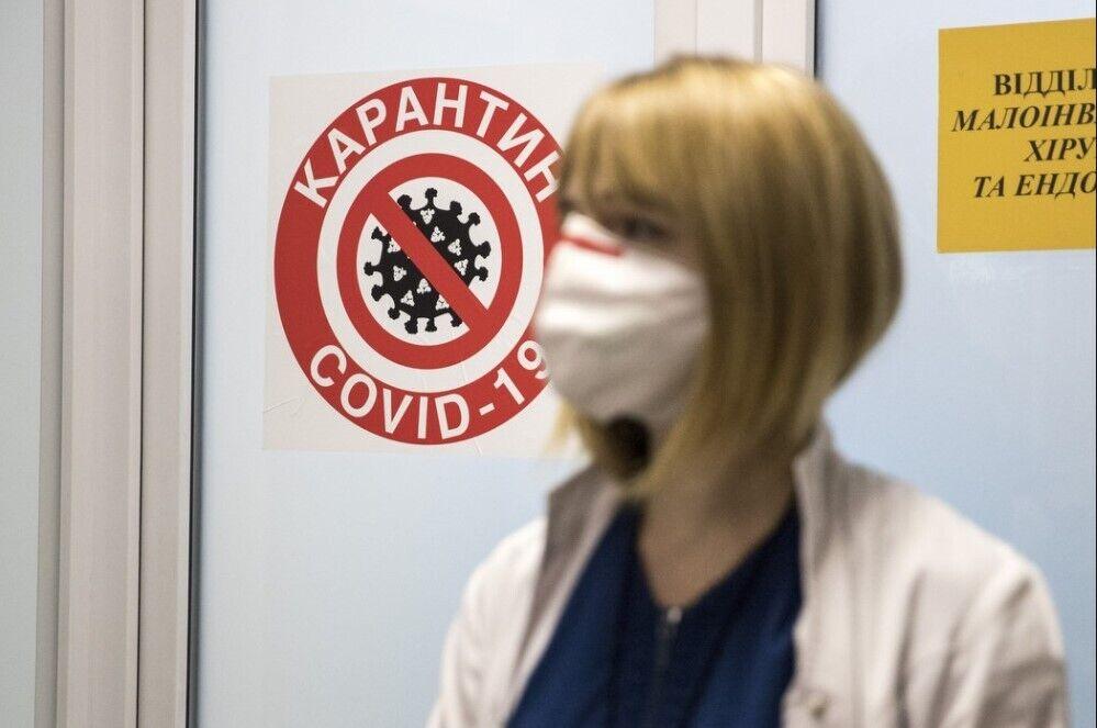 Больница готова к приему киевлян.