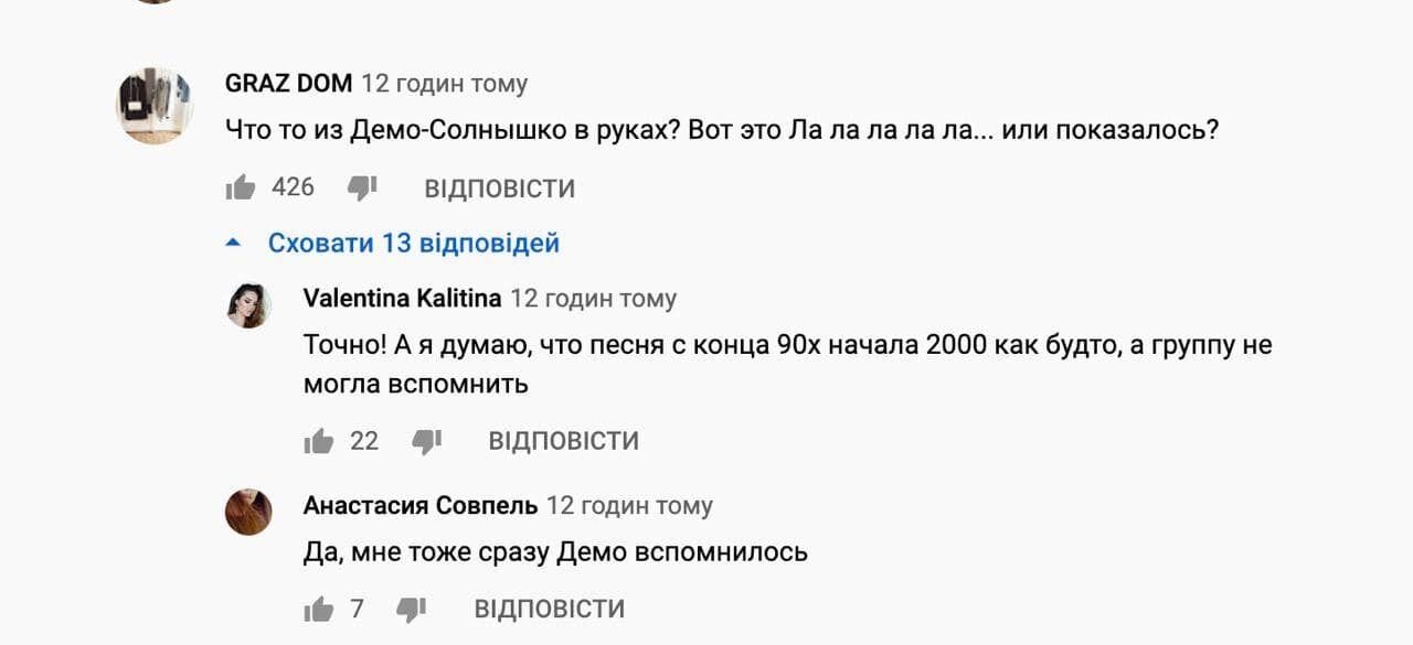 Поклонники разочаровались в песне и клипе Дорофеевой