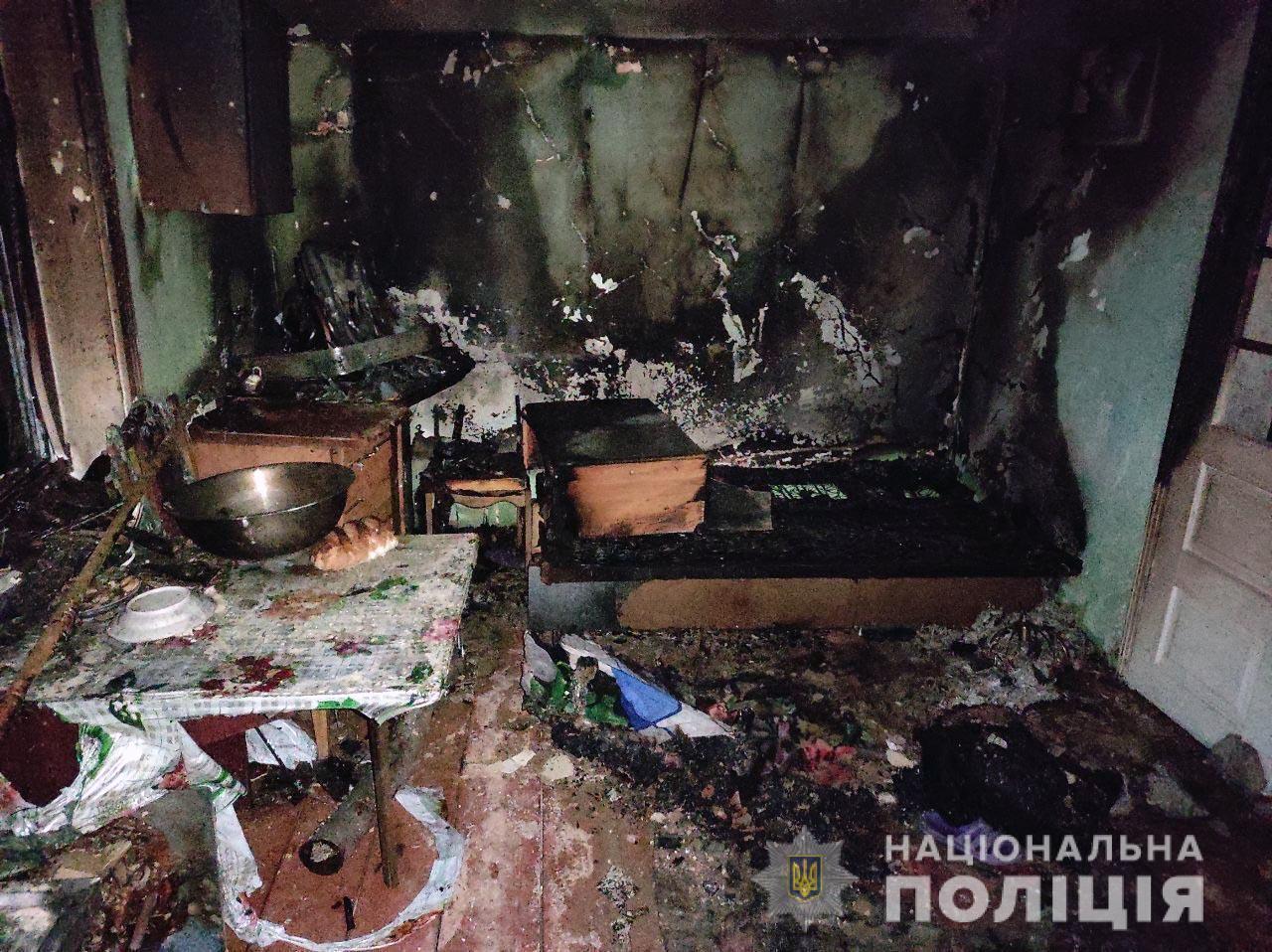 Наслідки самопідпалу жінки на Буковині
