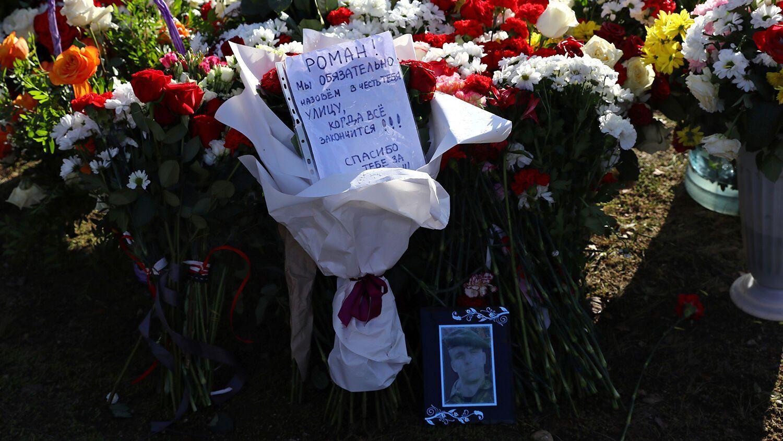 В Минске состоялись церемония прощания и похороны Романа Бондаренко