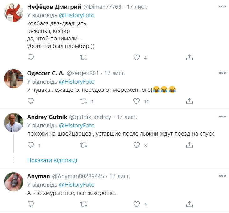 """Советских граждан на фото пользователи назвали """"серыми и убогими"""""""