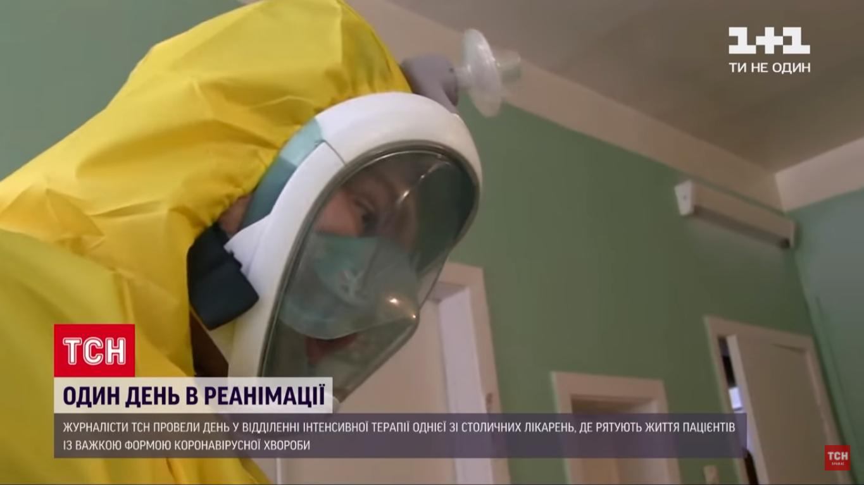 Лікарка в захисному костюмі