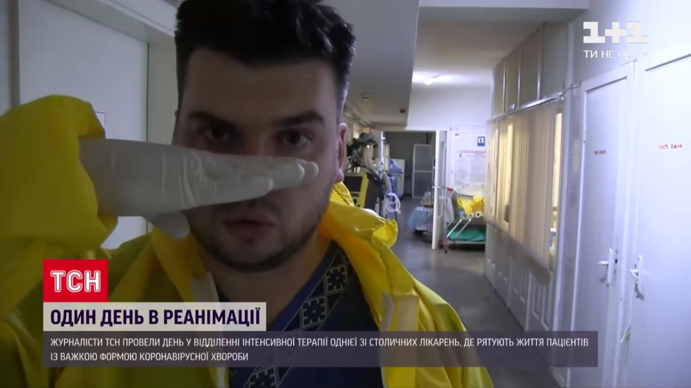 Медик розкритикував українців за неправильне використання масок
