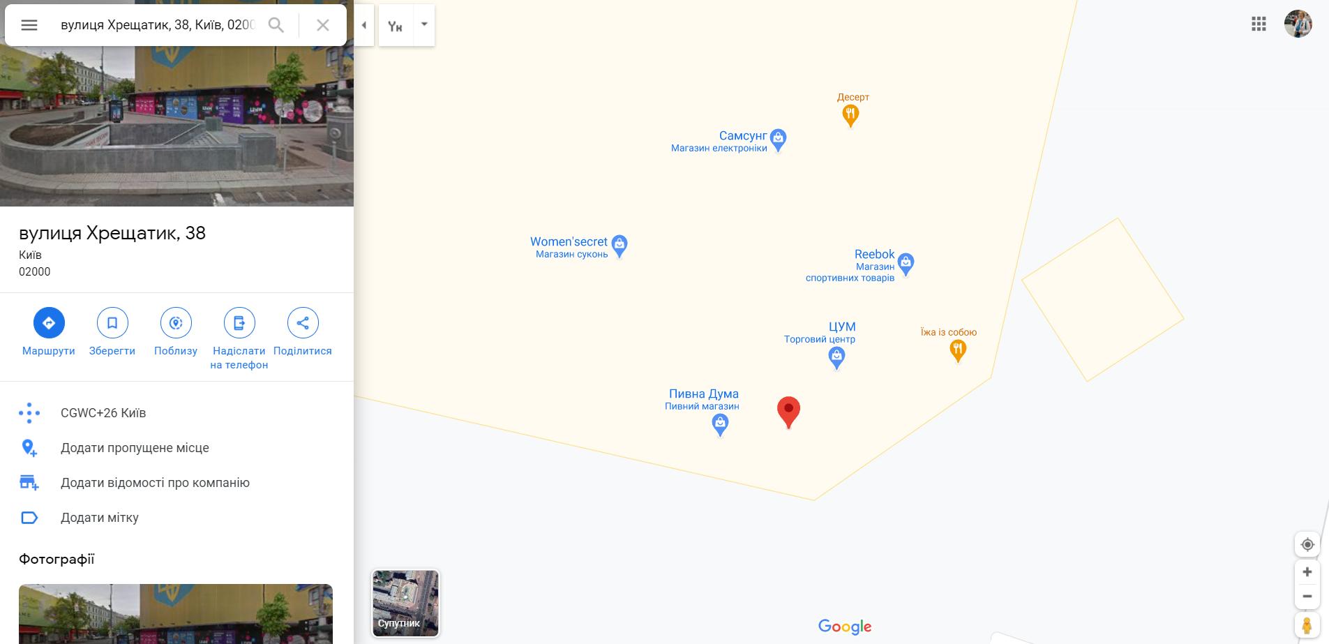 В центре Киева заминировали ТЦ