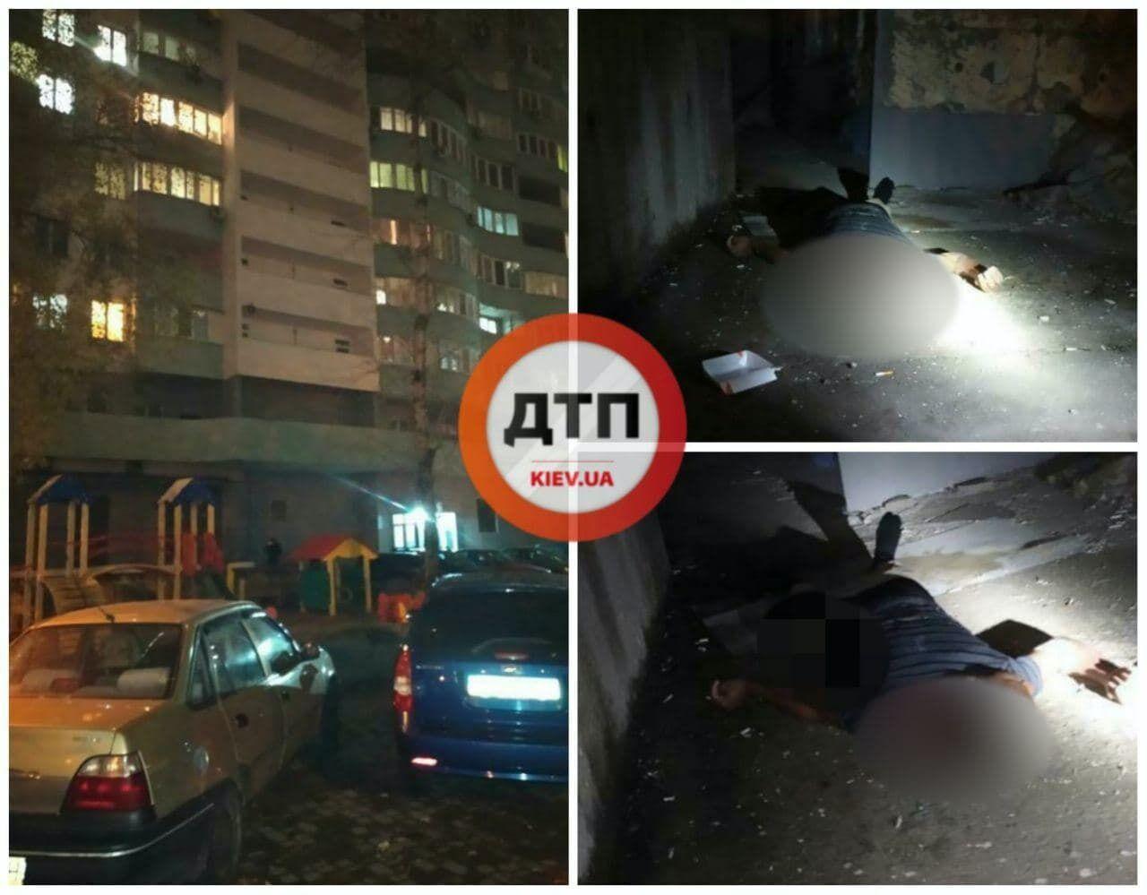 В Киеве мужчина выпал с высотки и разбился
