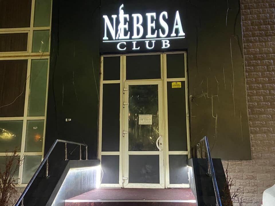Клуб NEBESA работал после 22:00