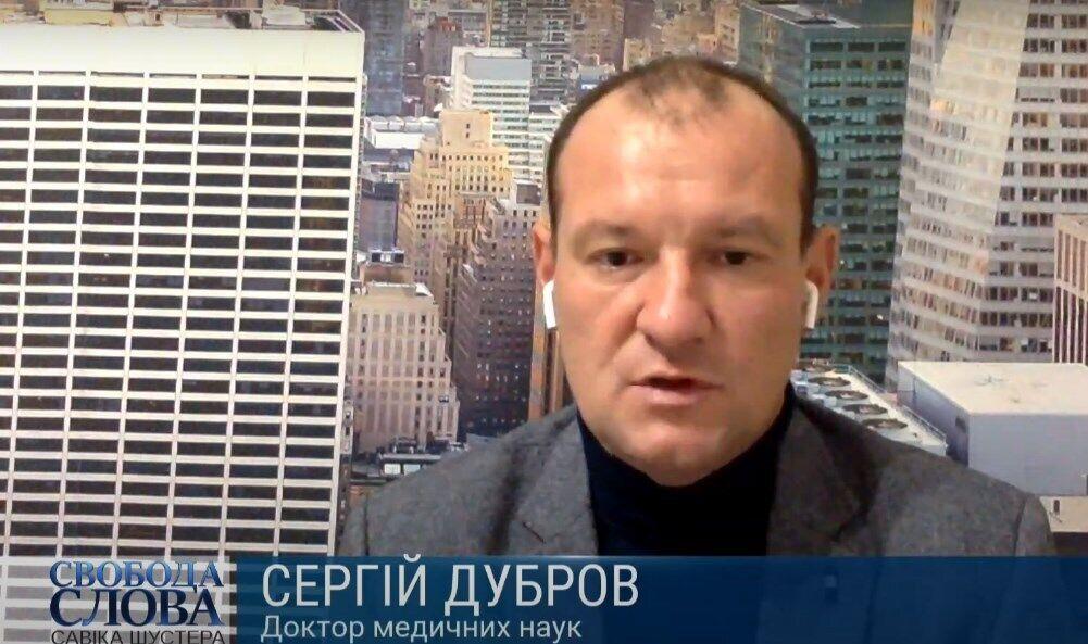 Дубров рассказал, как добиться госпитализации пациентов с коронавирусом.