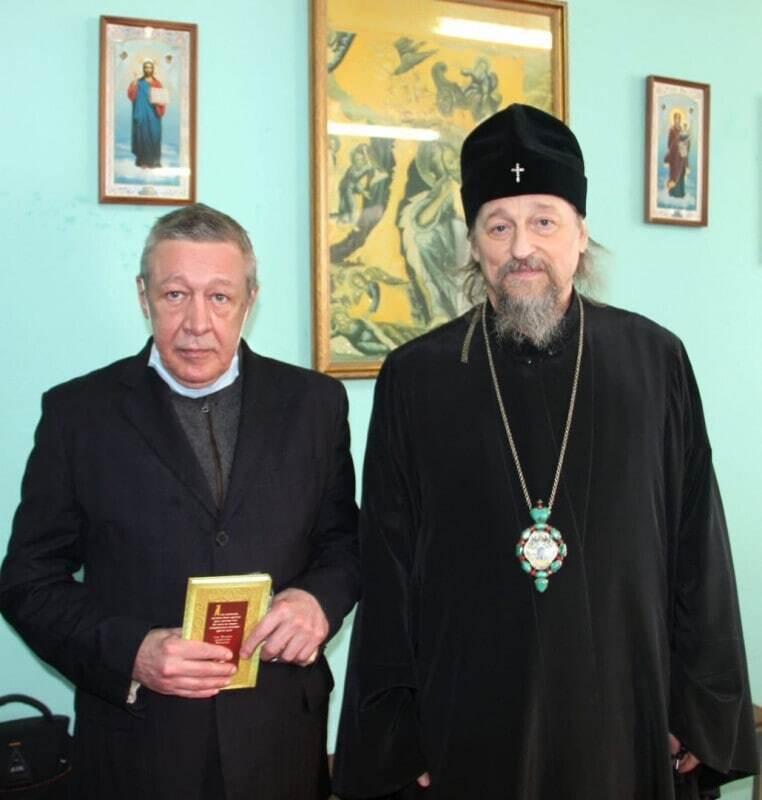 Єфремов у СІЗО.