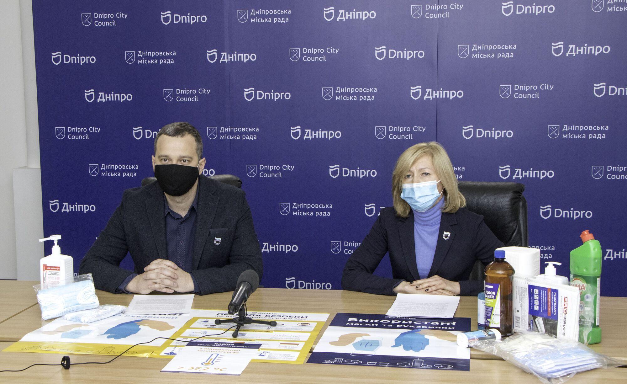 В Днепре рассказали об усилении противоэпидемических мероприятий на избирательных участках