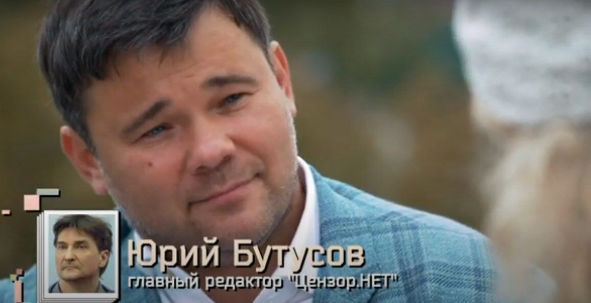 Журналиста Юрия Бутусова перепутали с режиссером.