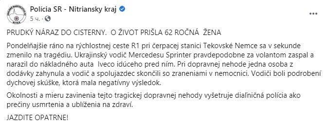 У Словаччині сталася ДТП з українським водієм
