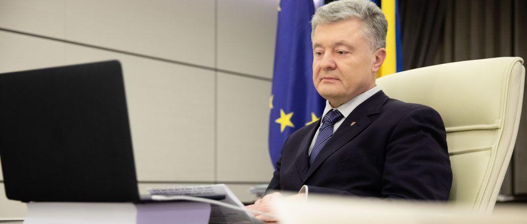 Порошенко выступил на Международном форуме по безопасности в Галифаксе