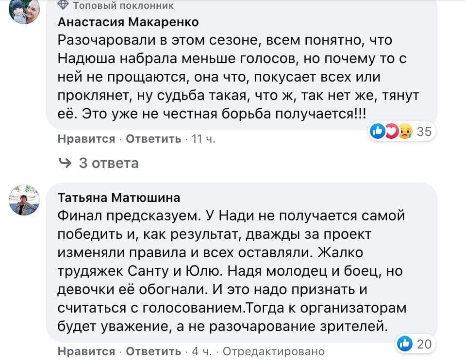 """Результаты полуфинала """"Танців з зірками"""" спровоцировали скандал в сети: что произошло"""