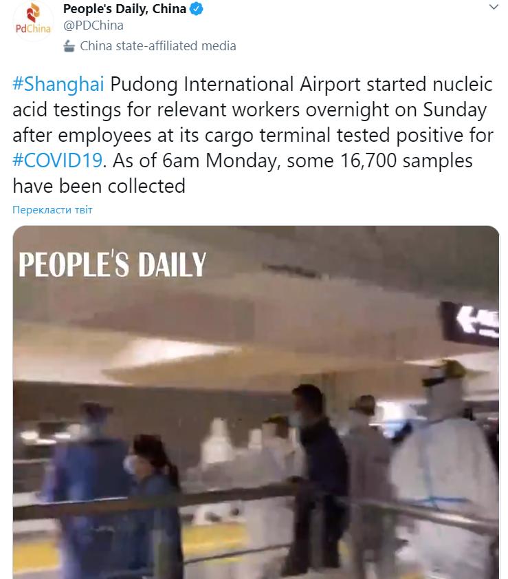 Паника в шанхайском аэропорту