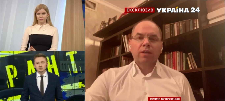 Максим Степанов включився в ефір за допомогою відеозв'язку