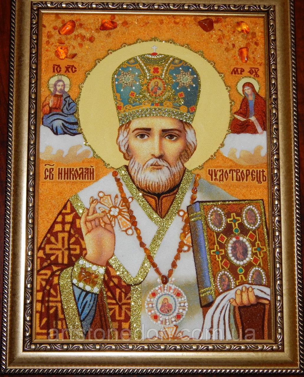 Святой Николай жил в 3-4 веках
