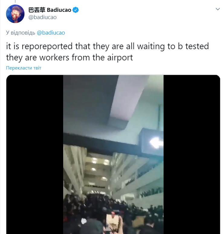 Паника в шанхайском аэропорту Пудун из-за COVID-19