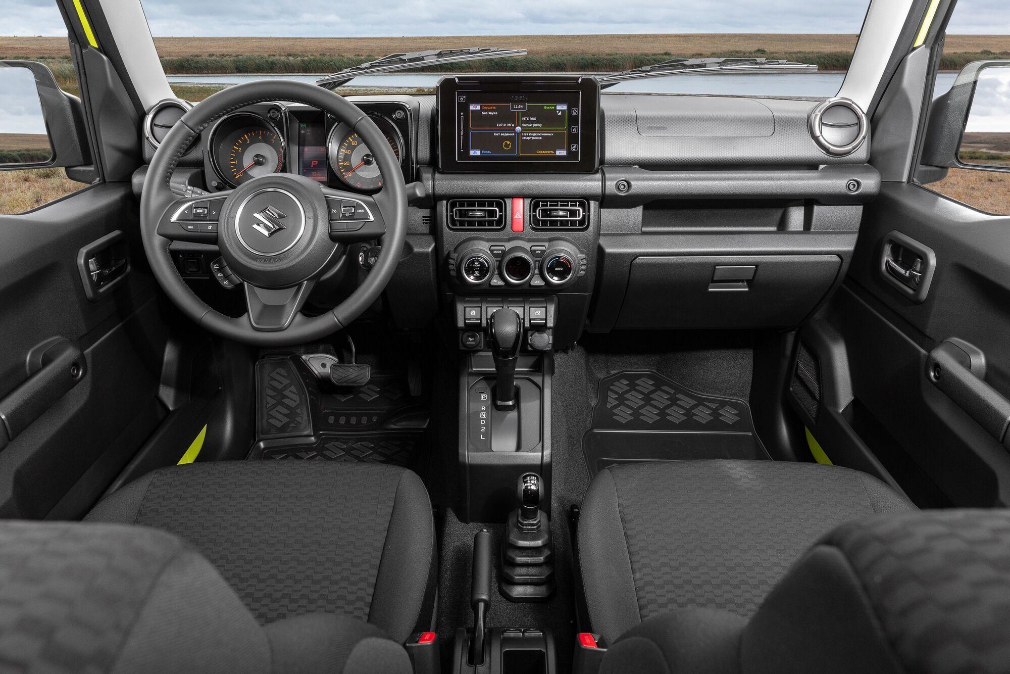 Suzuki Jimny.