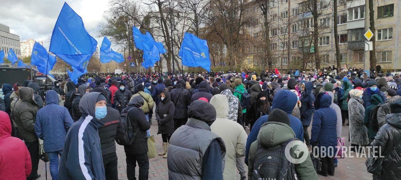 Мітинг під посольством США