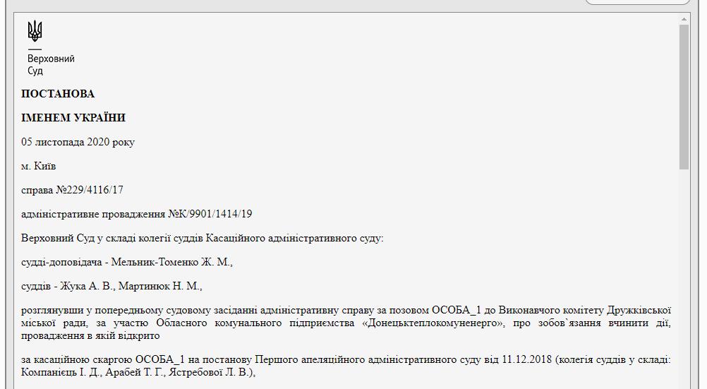 Українцям заборонили особисто від'єднувати квартири від опалення