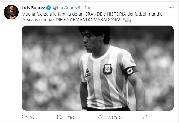 Суарес побажав сил родині аргентинця