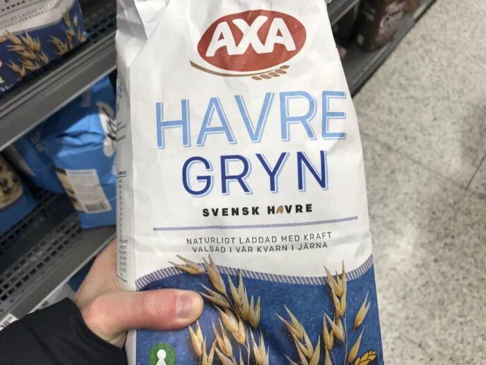 В Швеции показал ассортимент местных маркетов