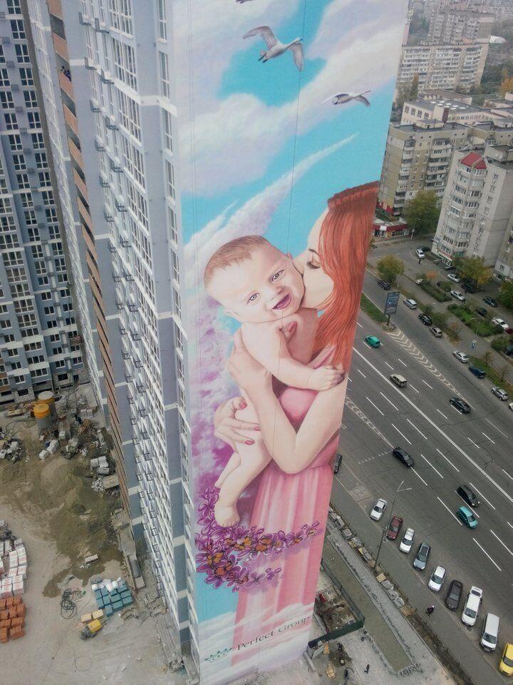 Новий мурал у Києві