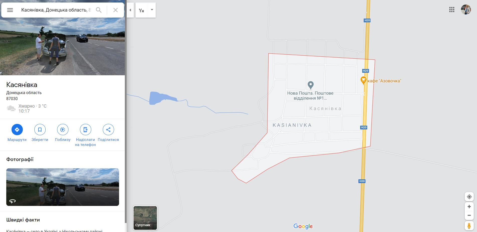 ДТП с фурой произошло возле Касьяновки на Донеччине