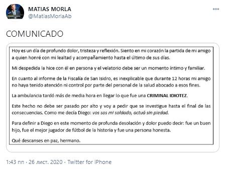 Матіас Морла заявив, що буде вимагати розслідування