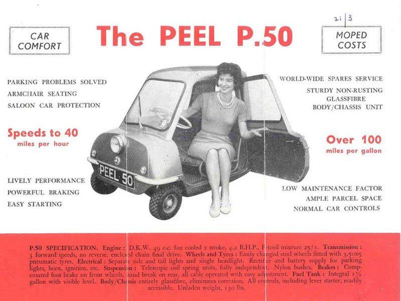 Реклама про Peel P50