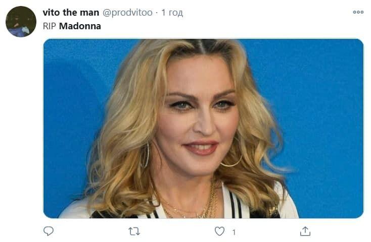 """У мережі фанати """"поховали"""" Мадонну"""
