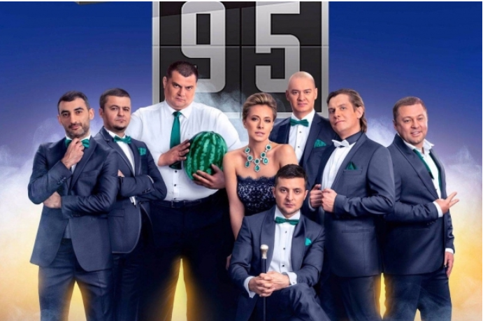"""Студія """"Квартал 95"""" до президентства Зеленського."""