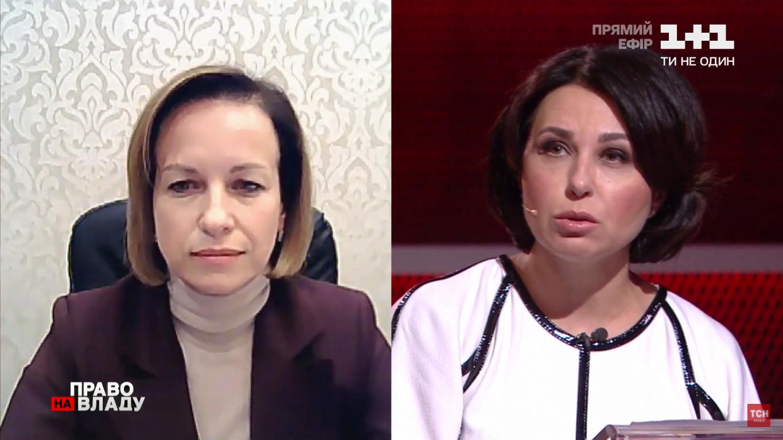 Марина Лазебная і Наталія Мосейчук