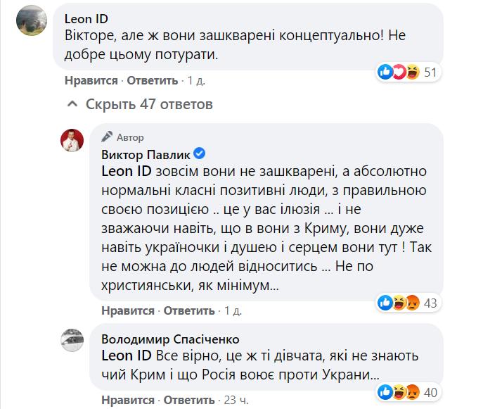 Виктор Павлик взбудоражил поклонников новым фото с дуэтом Anna Maria