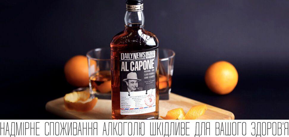 """Алкогольний напій """"Аль Капоне"""""""
