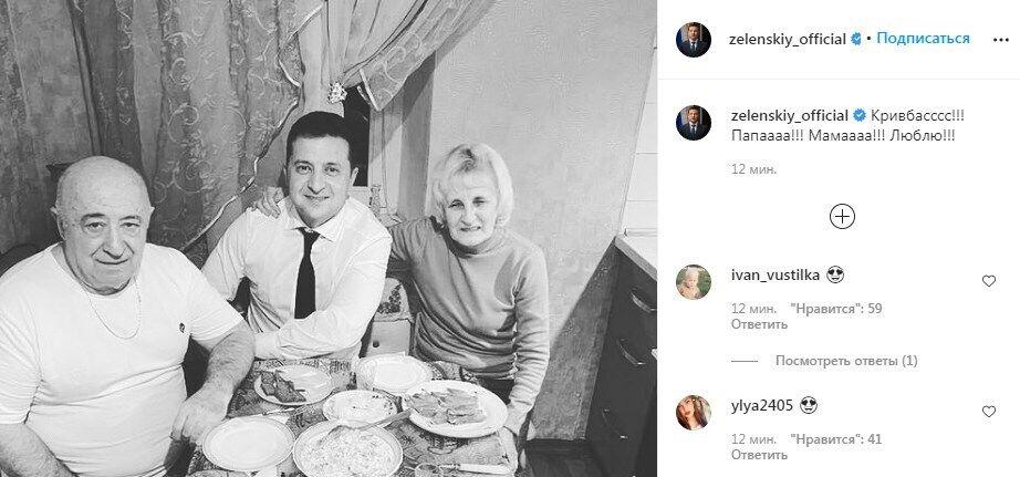 Instagram Владимира Зеленского.