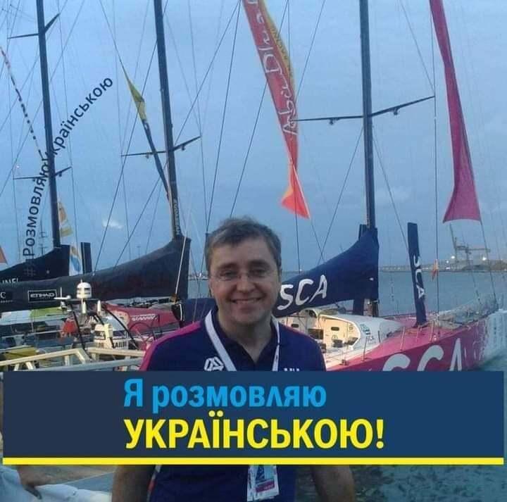 Француз, який так палко любить Україну!