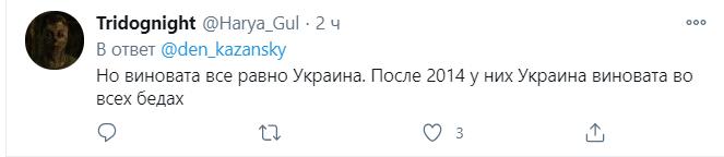 """В Луганске уничтожили трамваи: сеть высмеяла провал """"ЛНР"""""""