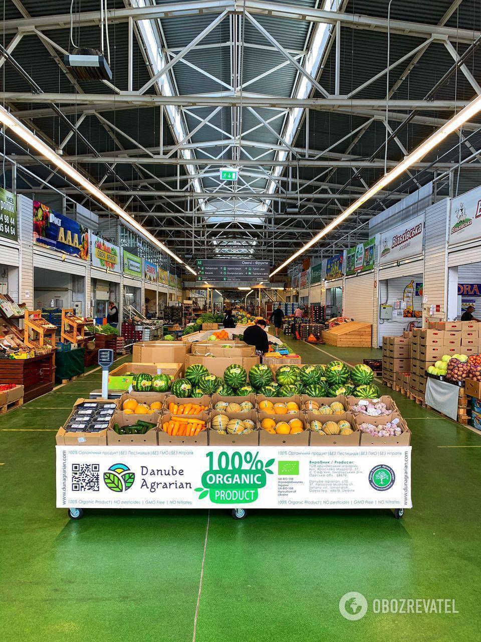 Ринок пропонує продукцію українських фермерів за вигідною ціною